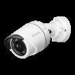 D-link Vigilance 5-Megapixel Vandal-Proof Outdoor Bullet Camera