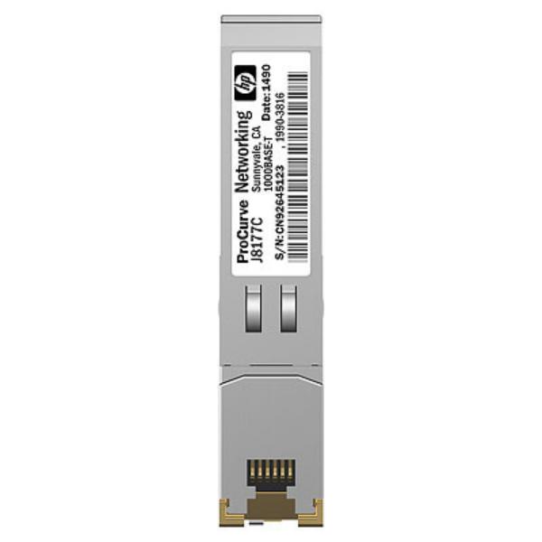 HP X120 1G SFP LC LH100 Transceiver